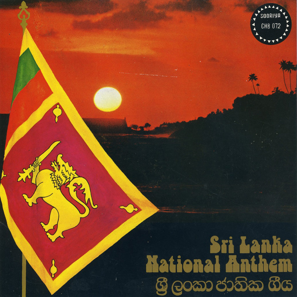 Sri Lanka National Anthem CHB 072